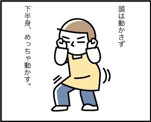 6_20200627023101
