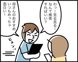 6_20200713114001
