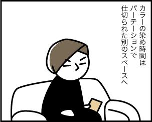 6_20200718103101