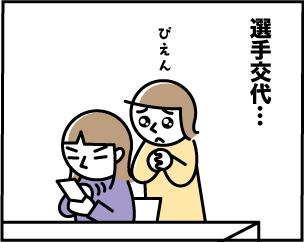 6_20200721205801