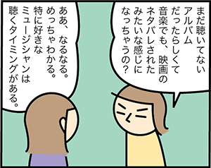 6_20200805084301