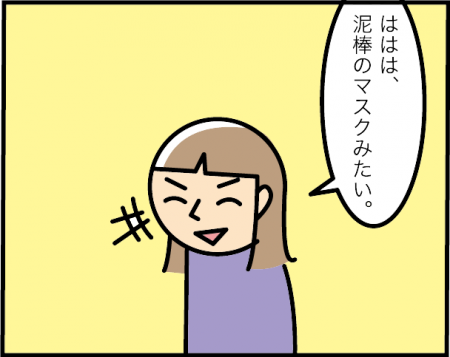 6_20200826175801