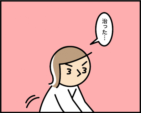 6_20200911210001