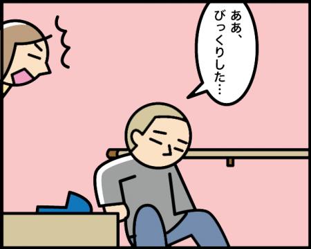 6_20200922125701