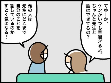 6_20201012221701