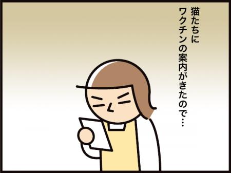 7151_20210716004101