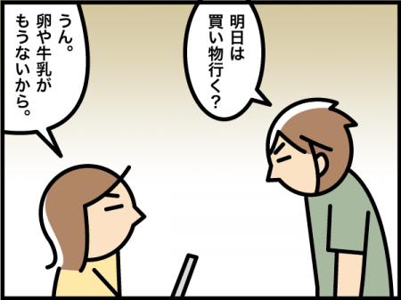 783_20210708212701