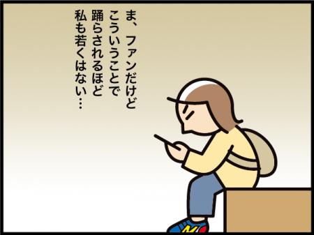 793_20210710115701
