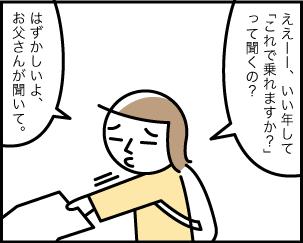 7_20190628161601