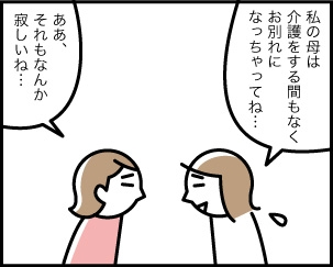 7_20190724141201