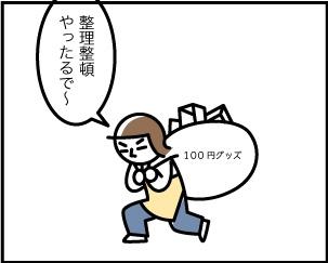 7_20190725125401