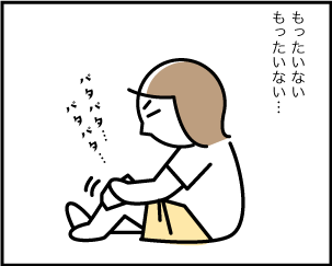 7_20190731064901