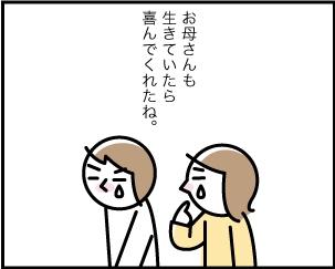 7_20190919205501