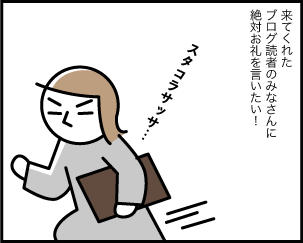7_20191113080201