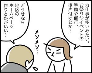 7_20191116101601