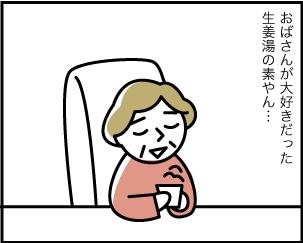 7_20191126114401