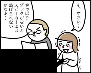 7_20191211122601