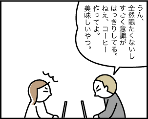 7_20200106151301