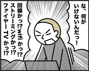 7_20200117122401