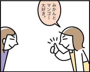 7_20200122221301