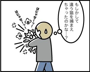 7_20200123145501