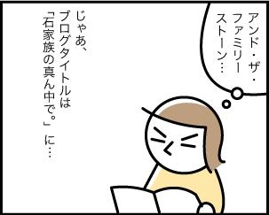 7_20200125135801
