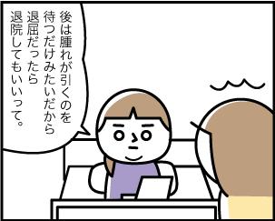 7_20200209105301