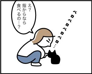 7_20200220112801