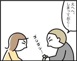 7_20200301113101