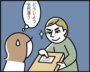 7_20200323005301