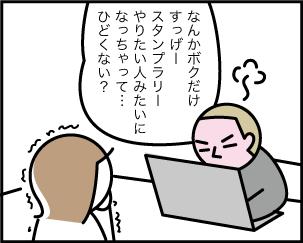 7_20200324130101