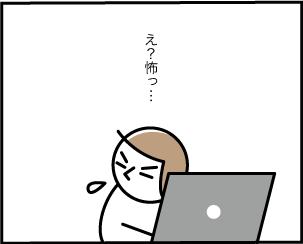 7_20200413133201