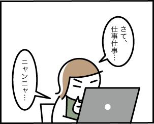 7_20200414144201