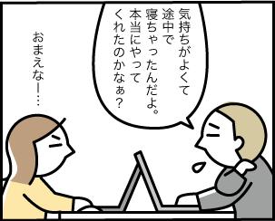 7_20200420135301