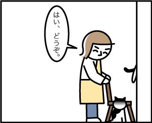 7_20200601213301