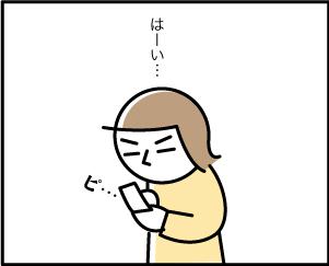 7_20200617070901