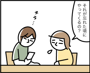 7_20200621150701