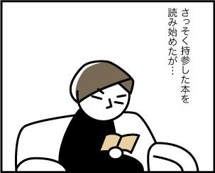 7_20200718103201