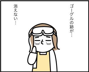 7_20200802115901