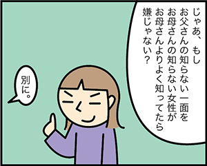 7_20200805085701