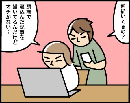 7_20200911210001