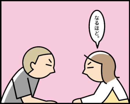 7_20200913172701