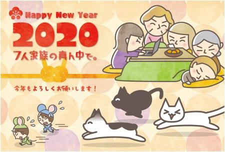 7ninkazoku_2020