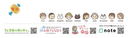 7ninkazoku_2021_2_20210101073201