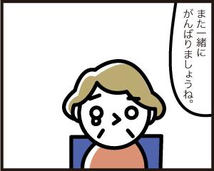 81010