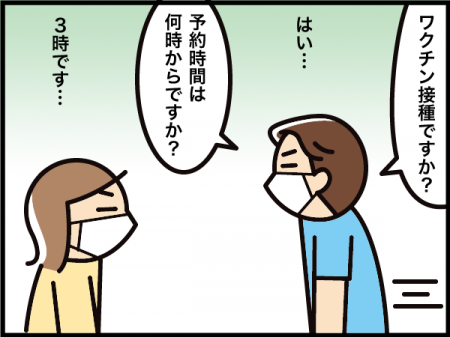 8103_20210810155101