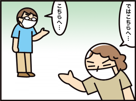 8106_20210810155301