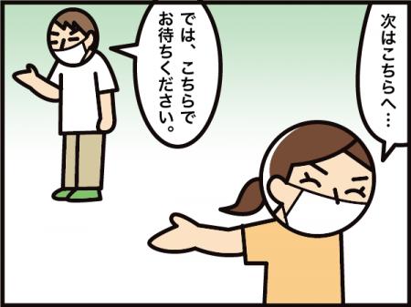 8107_20210810155301