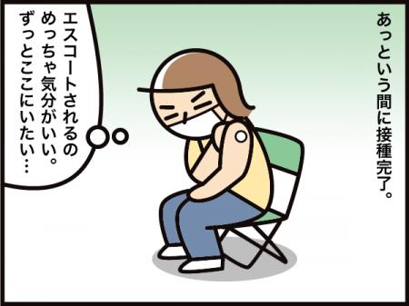 8108_20210810155301