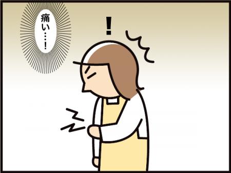 8111_20210811191601